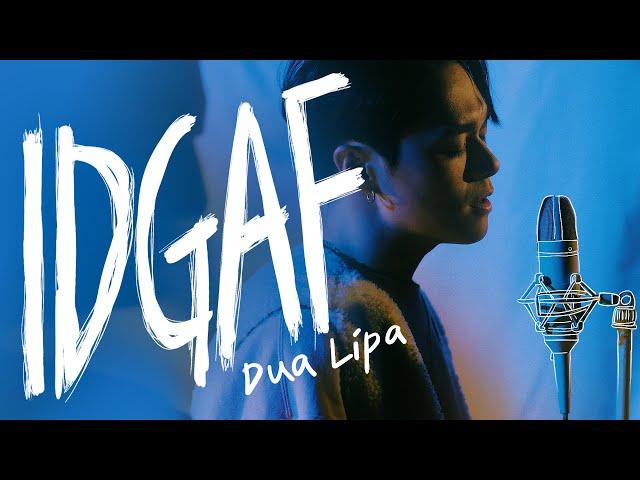 IDGAF - 두아 리파(Dua Lipa) COVER by 커버리스트