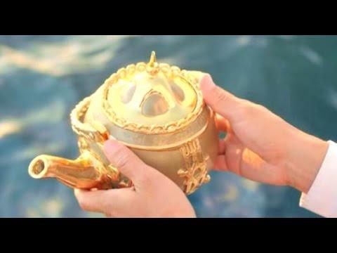 The Brass Teapot 2012 PL