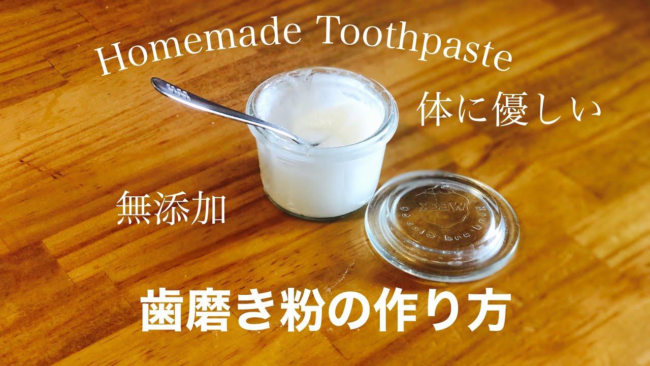 オイル 歯磨き ココナッツ