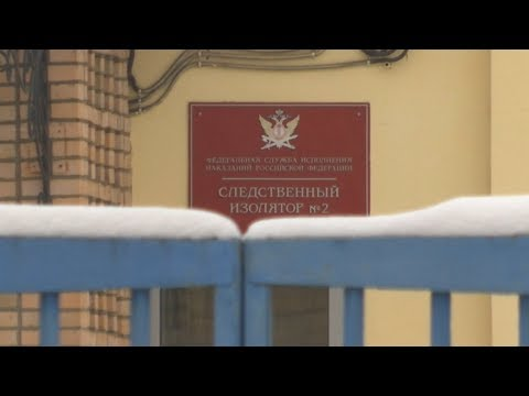 Человек сидящий. Тюремные рассказы Алексея Федярова