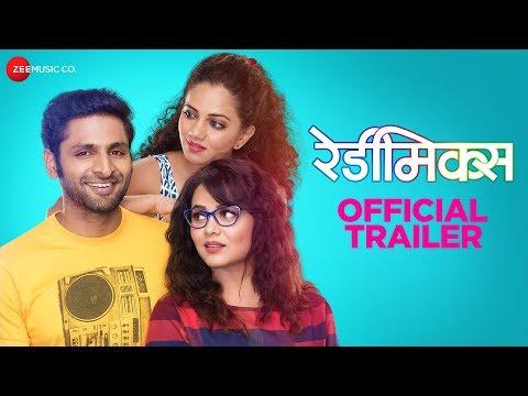 Readymix - Official Trailer   Vaibhav Tatwawaadi, Prarthana Behere & Neha Joshi