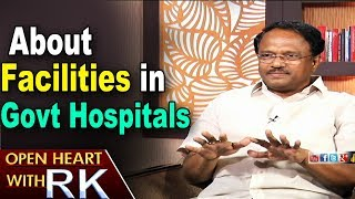 T Health Minister Laxma Reddy about Facilities in Govt Hospitals | Open Heart with RK