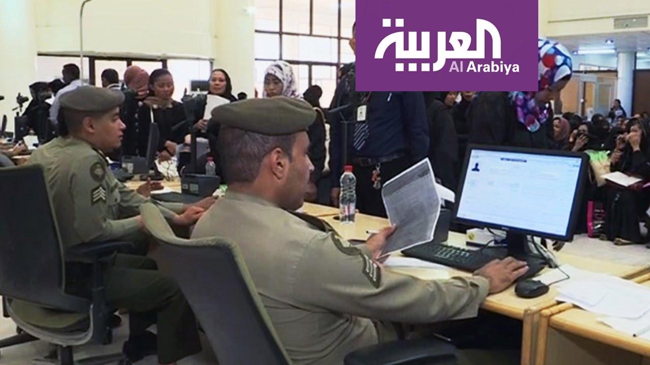 كيف تتعامل السعودية مع مخالفي نظام الإقامة Youtube