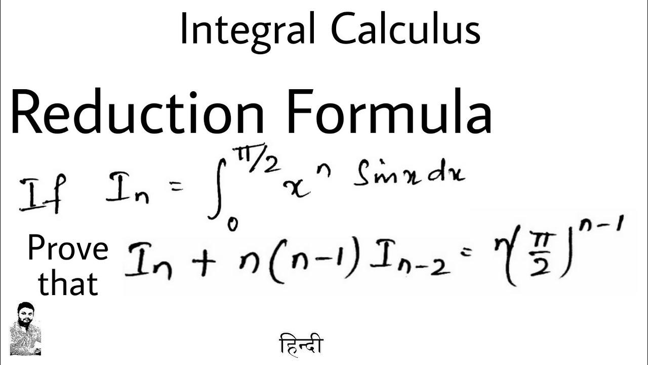 14  reduction formula