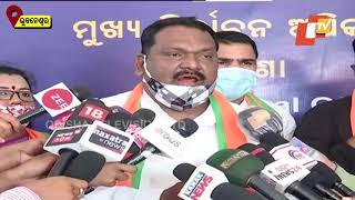 BJP Lodges Complaint At CEO Alleging Physical Intimidation By BJD
