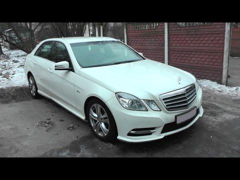 Выбираем б у авто Mercedes E200 W212 бюджет 1.200 1.300тр