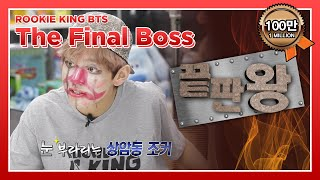 [Rookie King BTS Ep 7-4]  Penalty parade show at Prism Tower.