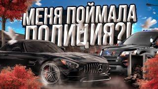 👮🏻 МЕНЯ ПОЙМАЛА ПОЛИЦИЯ?! ПОГОНЯ ОТ ПОЛИЦИЙ НА БЛЭК РАША!! BLACK RUSSIA CRMP MOBILE