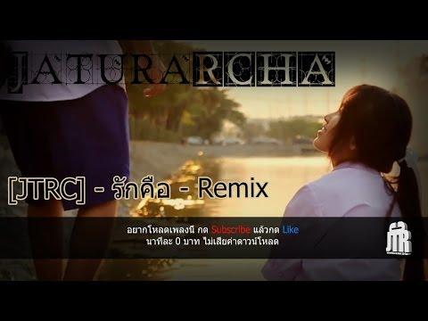 [JTRC] - รักคือ - Remix