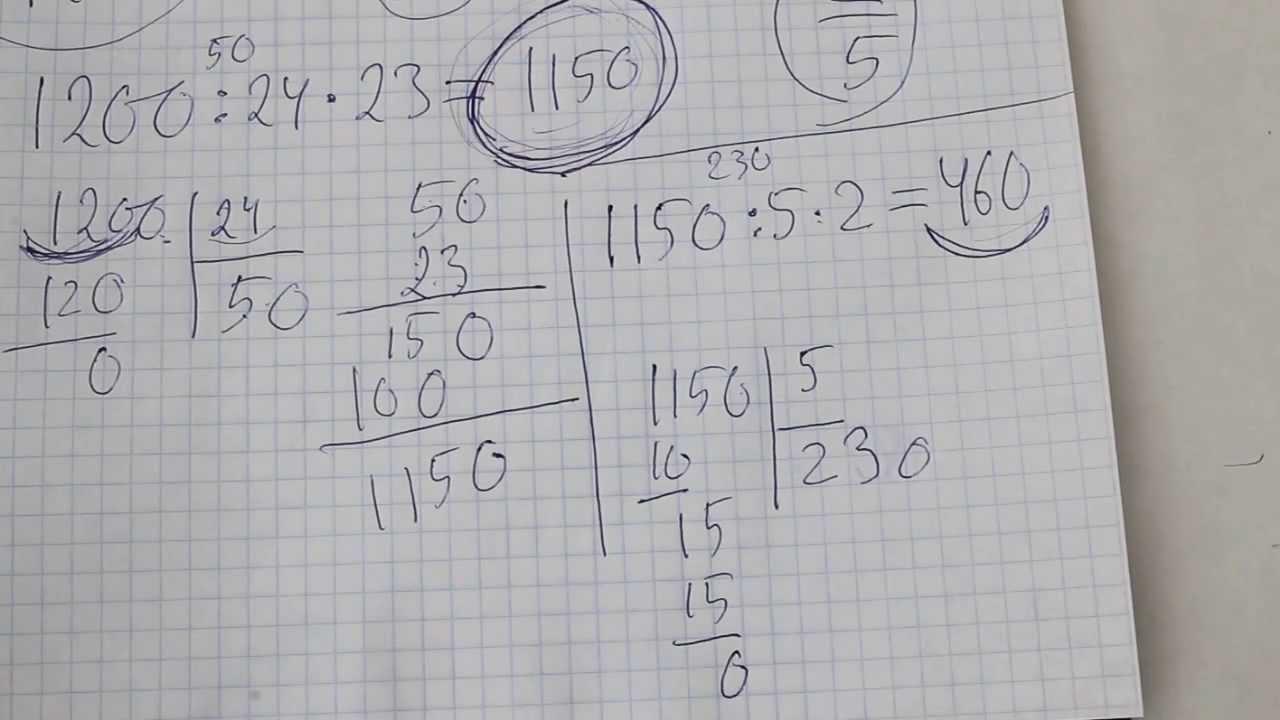 Как решит задачу 175 виленкин решение задач по физике изопроцесс