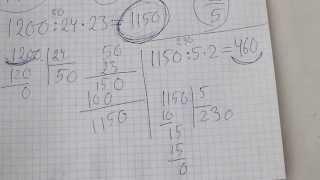 Задача №175. Математика 6 класс Виленкин.