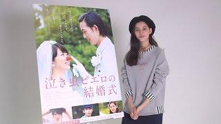 映画「泣き虫ピエロの結婚式」9/24(土)公開! 新木優子プロフィール:ht...