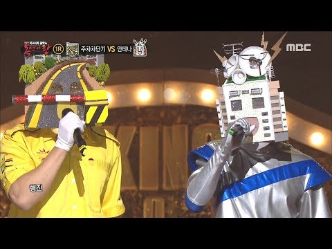 [King of masked singer] 복면가왕 - 'Park circuit breaker' VS 'antenna' 1round - March 20180318