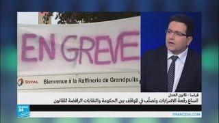 فرنسا: هل يدفع خطر شل الحركة الحكومة للتراجع؟