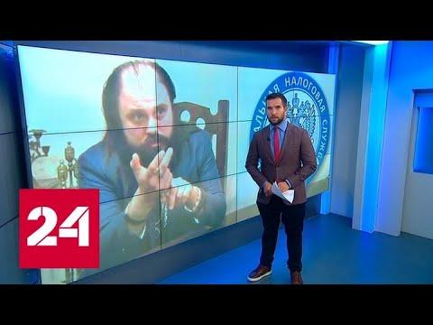 """Сотни миллиардов на счетах: загадка """"Казны Творца Ра"""" в Энгельсе - Россия 24"""
