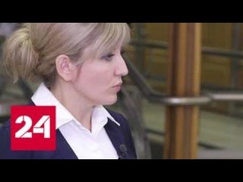 Элина Сидоренко: в Госуме разрабатываются законопроекты о регулировании рынка криптовалют - Россия…