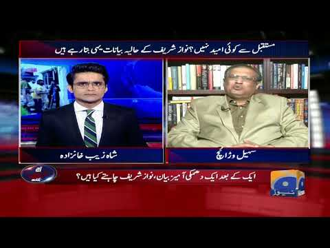 Aaj Shahzeb Khanzada Kay Sath - 16 May 2018 - Geo News