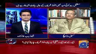 Aaj Shahzeb Khanzada Kay Sath - 16 May 2018