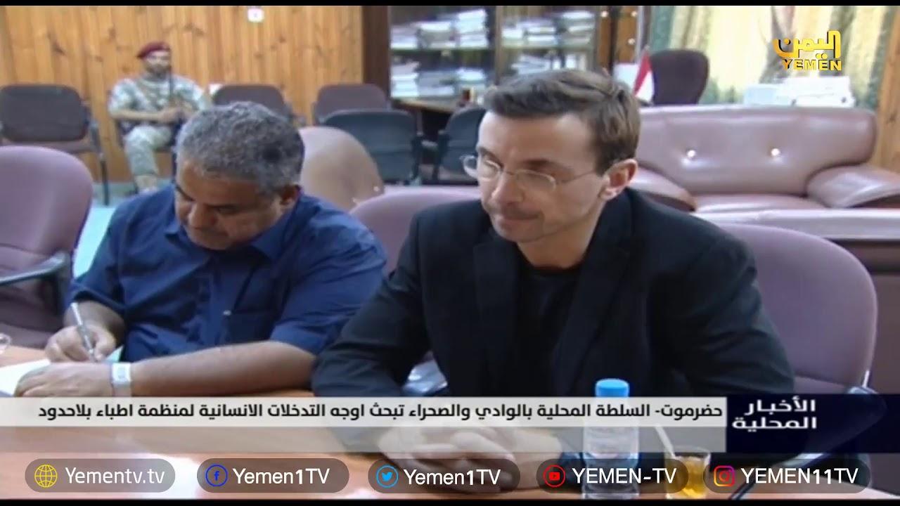 Photo of نشرة السابعة – تقديم / غازي الظبياني 13/10/2019