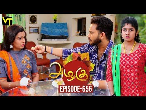 Azhagu - Tamil Serial | அழகு | Episode 656 | Sun TV Serials | 20 Jan 2020 | Revathy