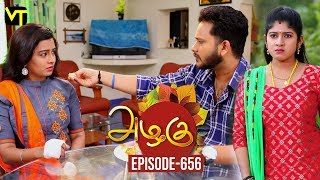 Azhagu - Tamil Serial | அழகு | Episode 656 | Sun TV Serials | 20 Jan 2020 | Revathy