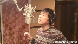 """保志総一朗1stライブ「SOICHIRO HOSHI 1st LIVE """"DEPARTING PARTY""""」の..."""