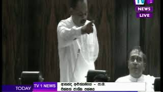 Prime Time News Sinhala TV1 - 8PM (04-04-2018) Thumbnail