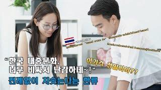 """""""한국 대중문화, 너무 비싸서 난감하네~!&q…"""