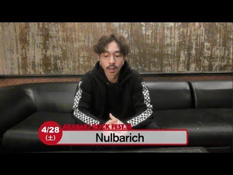 Nulbarich / ARABAKI ROCK FEST.18コメント