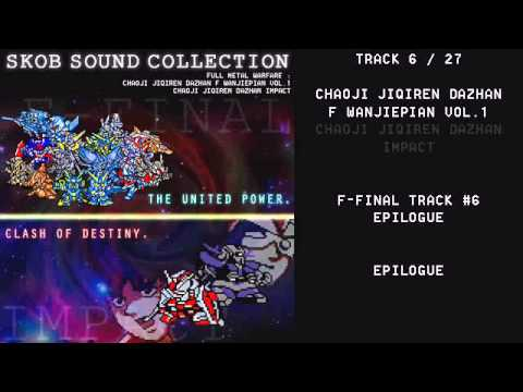 SKOB Sound Collection - Full Metal Warfare