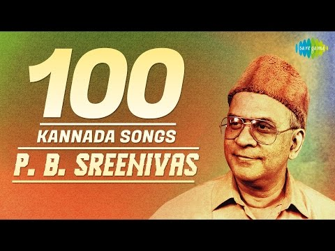 P. B. Sreenivas  - Top 100 Kannada Songs | One Stop Jukebox | HD Songs | PBS Hits
