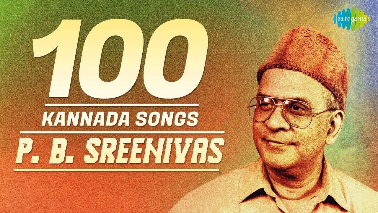 Endrum iniyavai pb. Srinivas (tamil flims hits) listen to.