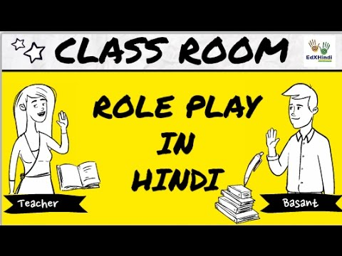 Roleplay in HINDI - In the classroom - कक्षा में