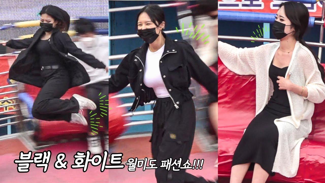 블랙&화이트 월미도 패션쇼!!! #디스코팡팡 #koreanculture #954