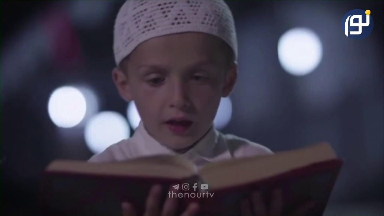 رمضان ای رحمت پروردگار  | نشید زیبای فارسی