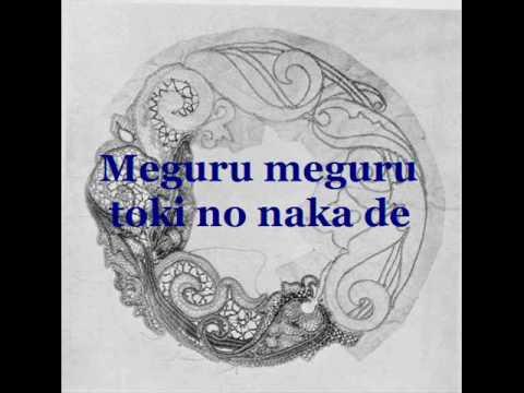 Every Heart By BoA (Japanese) With Lyrics