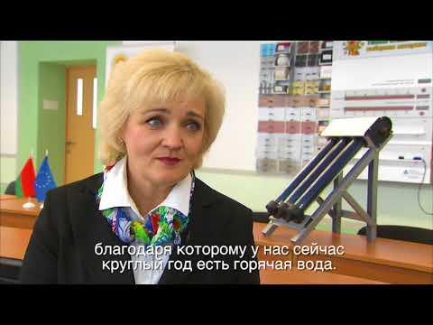 Belarus - Energy-efficient school
