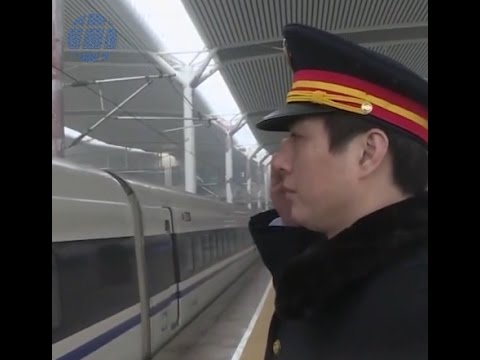 Inside the cabin of a high-speed train