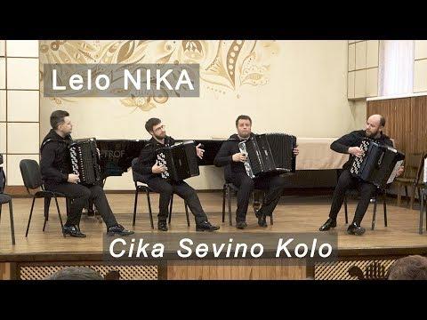 Lelo Nika: Cika Sevino Kolo AKKO Quartet ACCORDION АККО квартет Шиян Козицкий Машталяр Молоченко