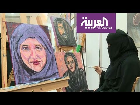 صباح العربية | مقهى للرسامين في جدة  - نشر قبل 3 ساعة