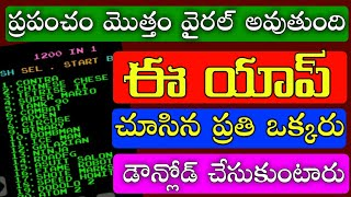 Top Best games for android 2018 Android mobile games in Telugu Tech Adda