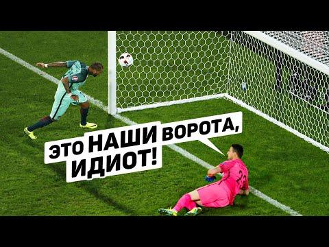 ШЕДЕВРЫ АВТОГОЛОВ. Смешные голы в свои ворота 2020. Футбольный топ @120 ЯРДОВ