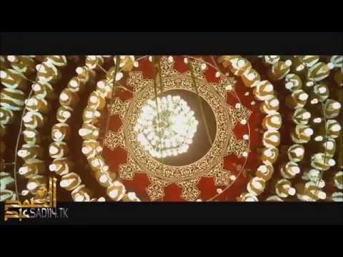 Abdurrahman Önül - ALLAH ALLAH Diye & Zikirli Video Klip