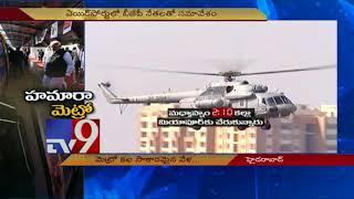 PM Modi inaugurates Hyderabad Metro Rail : As it happened - TV9 NOW