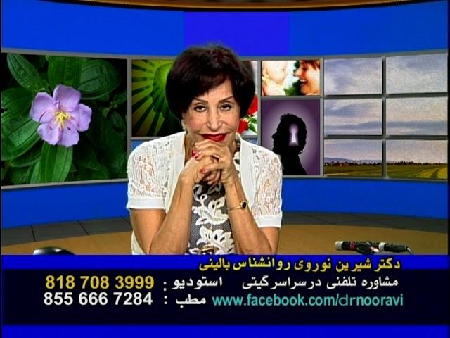 Dr Shirin Nooravi,