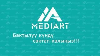 Медиарт продакшн