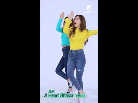 Let's Dance(렛츠댄스): TWICE(트와이스)_TZUYU(쯔위 직캠ver.)