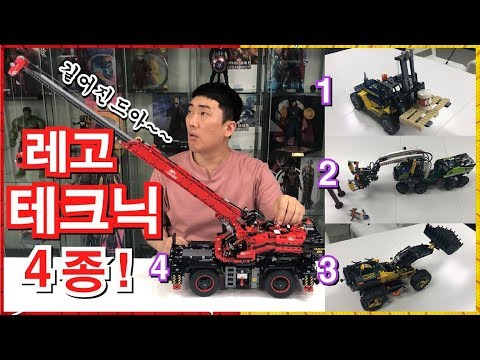 [LEGO] 이번엔 움직이는 레고다! 소름주의! (feat.영길범이스튜디오)