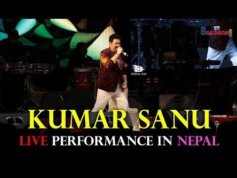 कुमार सानु काठमाडौमा यसरी गुञ्जिए || नेपालीलाई के भने ? || kumar sanu live performance in nepal