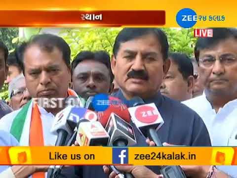 Congress State President Bharatsinh solanki talk with media   #ZEE24KALAK